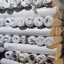 فویل آلومینیوم مسلح ۱۷۰ میکرون